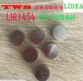 蓝牙耳机纽扣电池LIR1454