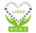 LIDEA品牌TWS蓝牙耳机纽