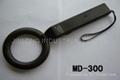 Handle Metal Detector 300