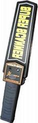 Handle metal detector