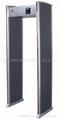 Walk-through Metal Detector JLS-300(8