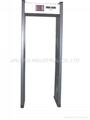 Walk-through metal detector JLS-100(6