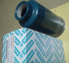 fuel filter for Nissan 1