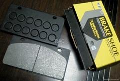 Brake pad 36C0005  for   XGMA ZL50 Loader  408017-108