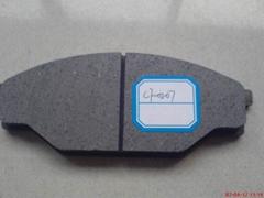 brake pad  04491-35060