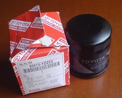 oil filter 068115561B for vw