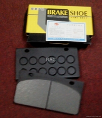 Brake pad 36C0005  for   XGMA ZL50 Loader  408017-108