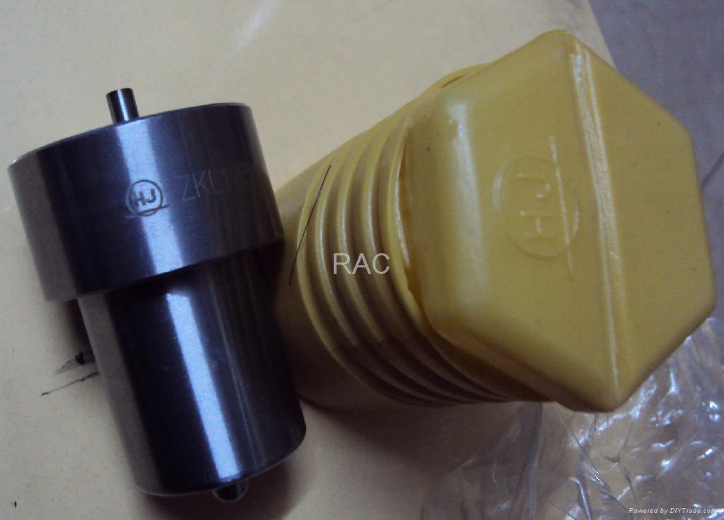 Nozzles for Ningbo  HJ ZKL-145-945 3