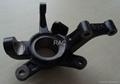 Steering joint for Chevrolet 96459242