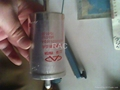 fuel filter  for Chery QQ 5