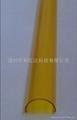 T8黄色灯罩