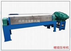 Press degreasing machine