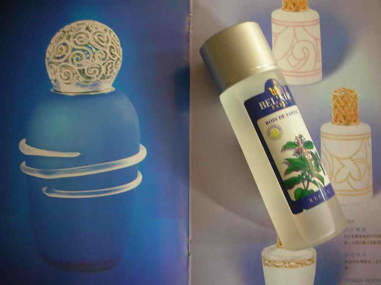 法国雅歌丹香熏精油 3