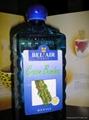 法国雅歌丹香熏精油 4