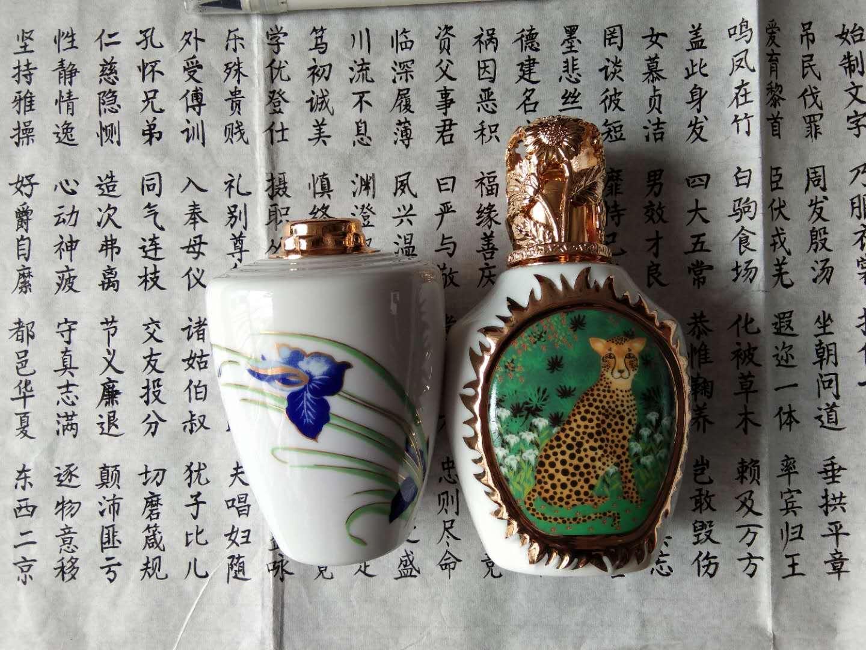 雅歌丹白玉蘭香薰瓶 3