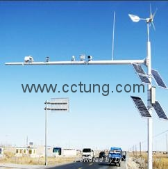Wind Turbine & Solar Power Panel Integrated System for CCTV System  5