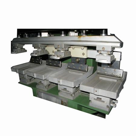 四色轉盤移印機(SP4-60618) 3