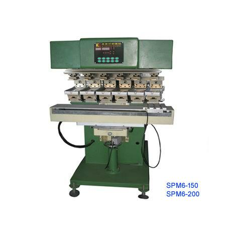 穿梭移印機(SPM6-200) 1