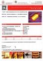金达牌防火线(短纤) 1