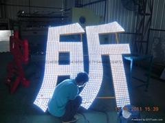 成都LED穿孔字\吸塑字價格咨詢