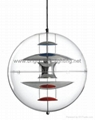 VP Globe Pendant Light BM-4010P