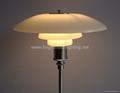 Louis Poulsen Floor Lamps  PH 3.5/2.5  BM-3020F M 2