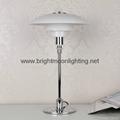 PH 3/2 Glass Table Lamp  BM-3020T M 4