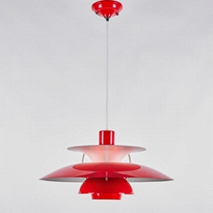 PH 50 Pendant lamp BM-3023P