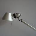 北欧后现代经典铝材床头台灯