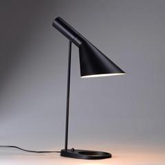 Louis Pouls 北歐丹麥現代簡約 AJ 臺燈 BM-3024T