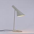 Louis Poulsen Modern  AJ  Table lamp BM-3024T 5