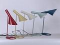 Louis Poulsen Modern  AJ  Table lamp BM-3024T 8