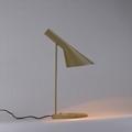 Louis Poulsen Modern  AJ  Table lamp BM-3024T 4