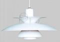 丹麥藝朮餐廳吊燈創意個性客廳后現代簡約設計師飛碟 BM-3023P