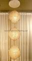 貝殼吊燈 BM-4114P-3