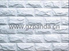 石膏浮雕板材