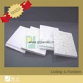 Mineral Fiber Acoustic Ceiling 5