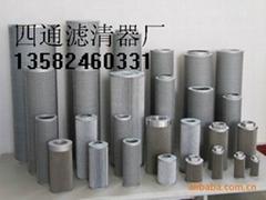 (四通)氮氣煤氣過濾器濾芯
