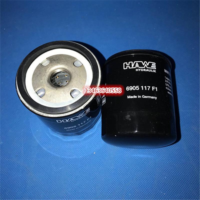 哈威液壓濾芯6905117F1 2