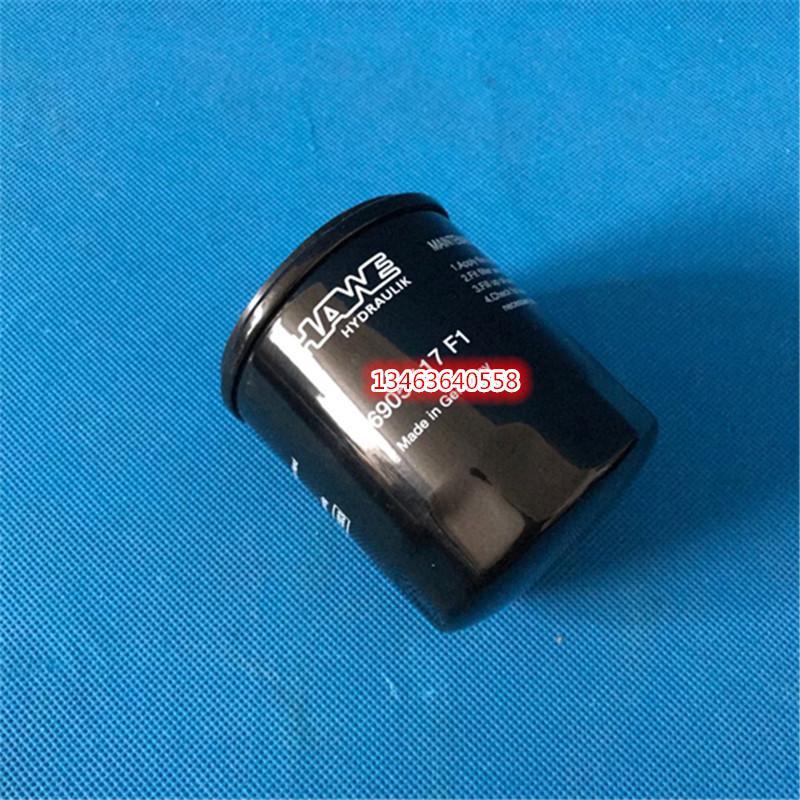 哈威液壓濾芯6905117F1 3