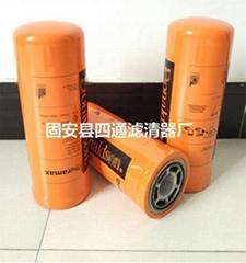 供应唐纳森液压油滤芯P163567