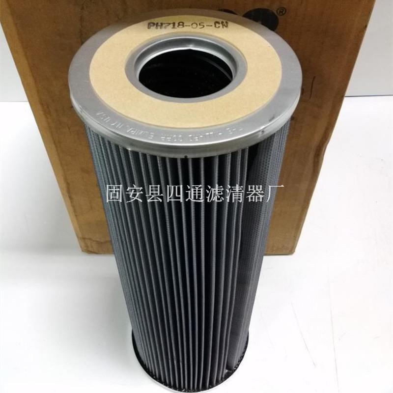 希而科液壓油過濾器PL614-50-C 3