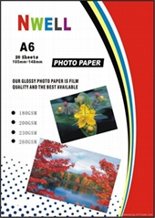 260G RC Photo Paper