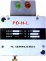 PD-H-L壓力繼電器
