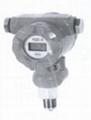 YSZC-5 标准型压力变送器