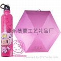 Canteen Umbrella