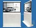 65 -inch interactive touch one machine ( horizontal screen new style )
