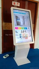 Horizontal vertical touch screen ad player