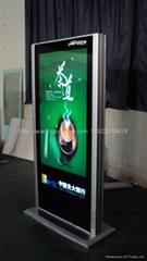 光大銀行立式液晶廣告機