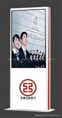Industry and commerce bank floor standing ad player